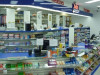 jadin-pharmacy-caboolture