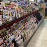 new-magazine-display-on-versatile-metal