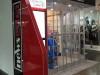 shopfront-2