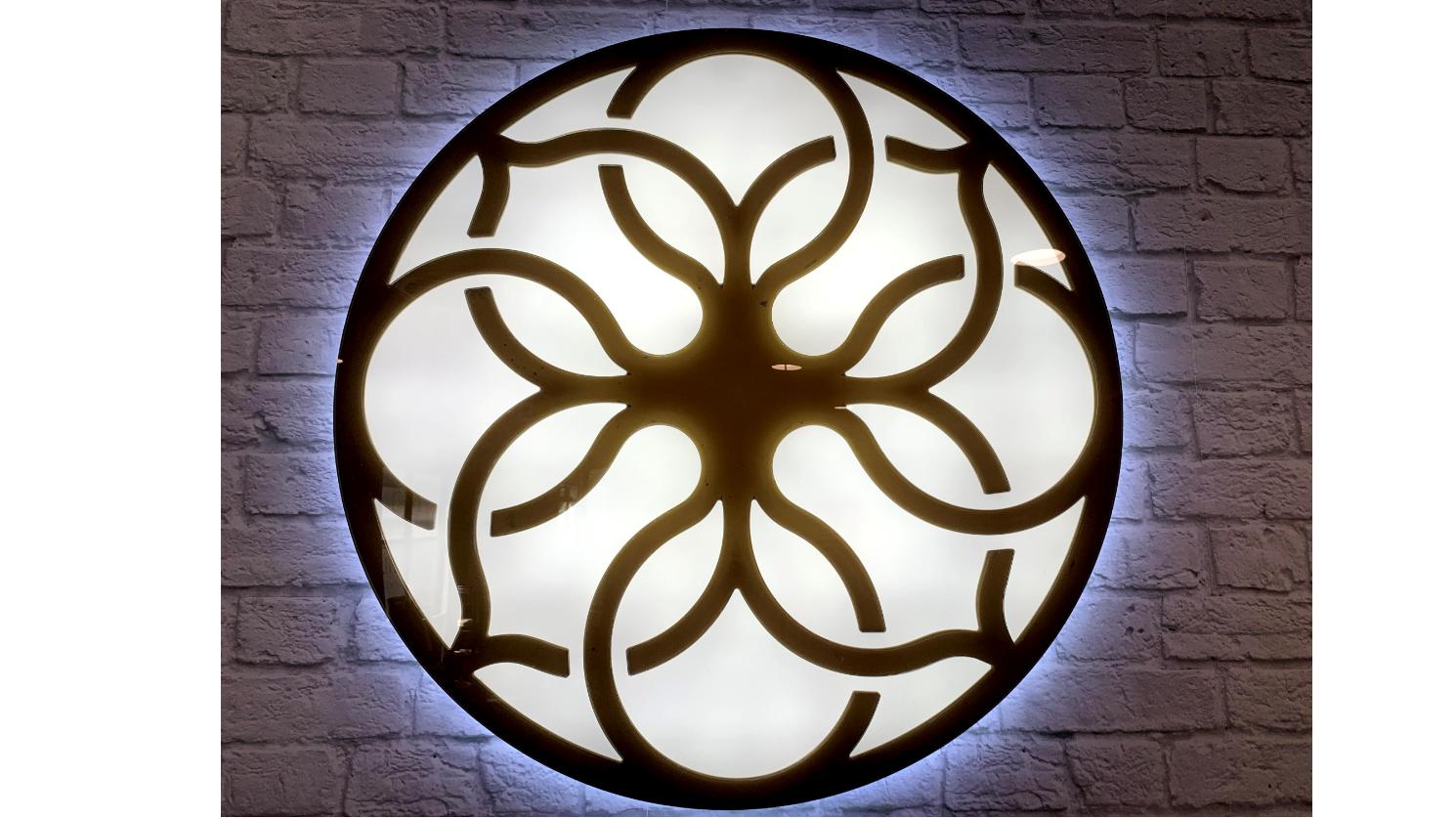 Logo LED2